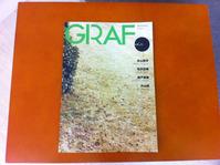 GRAF vol.01縮小