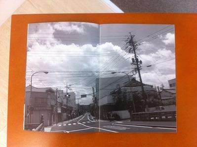 成合明彦「松江発 No.3  2011 May-Dec.」1