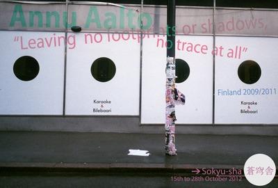 Annu Aalto 写真集