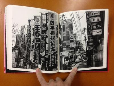 森山大道写真集『Odasaku (日本語版)』6