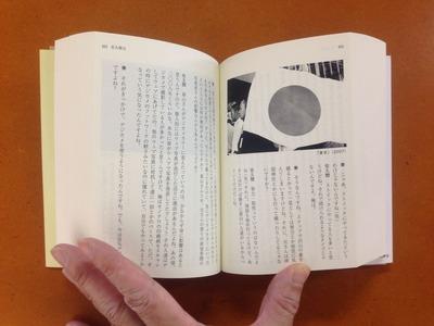 秦雅則『二十二世紀写真史』1