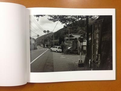 小林正秀写真集『美作』1