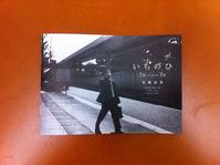 佐藤春菜写真集「いちのひ 2月 ー 7月」縮小