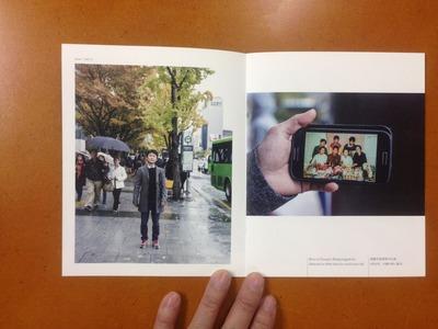 菱田雄介写真集「border | korea」5