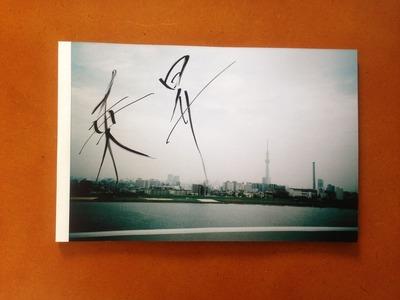 鈴木育郎写真集『乗昇』