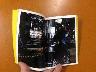 富永顕二写真俳句集「街景/夜」2