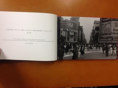尾仲浩二写真集『あの頃、新宿で』1