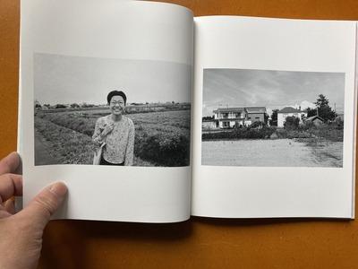 千葉雅人写真集『AI 2』 2