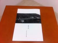 山口聡一郎写真集『谷間の道』縮小