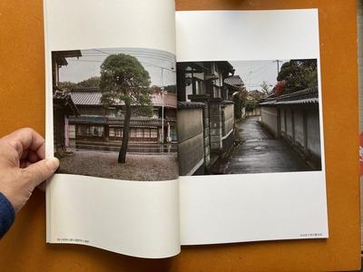川口和之写真集『PROSPECTS Vol.5』2