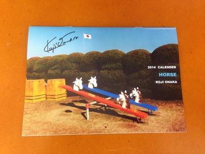尾仲浩二 2014年カレンダー HORSE