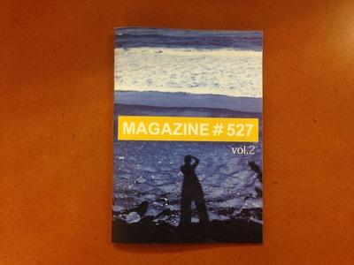 谷口雅彦責任編集『MAGAZINE#527 vol.2』
