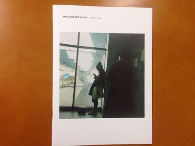 原美樹子写真集『PHOTOPAPER44|45』