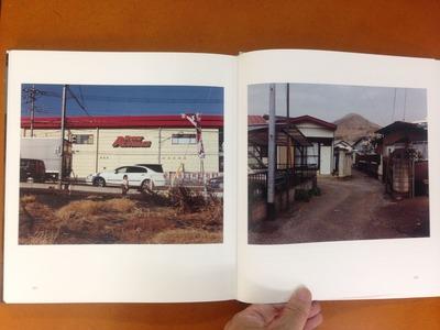吉江淳写真集『地方都市』7