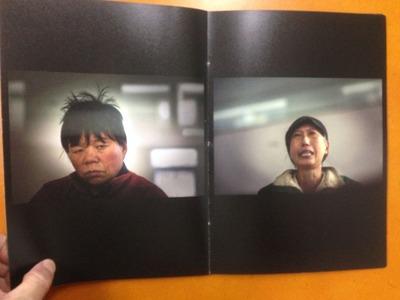 陳 文進『流浪の人』2