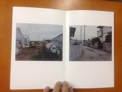 吉江淳写真集『出口の町』4