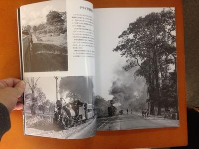 KEMURI PRO.『ダージリン・ヒマラヤン鉄道&マテラン登山鉄道』1