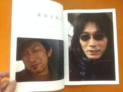 6 川崎璃乃「新宿夜顔人」