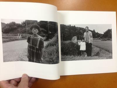 内田ゆき写真集『日本半島紀 vol.1 房総半島』1