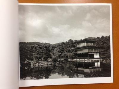 正木博写真集『京都抄景』2
