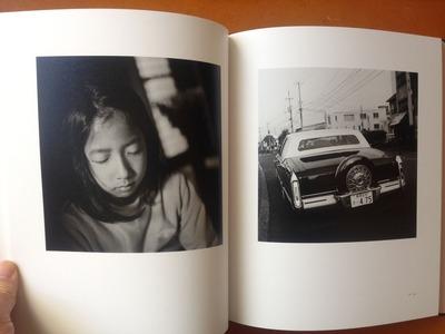 原隆志写真集『ヤギと棘』5
