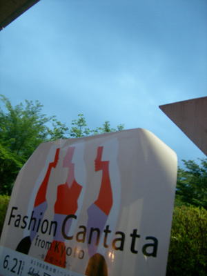 fashioncantata