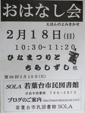 P2011149(2)