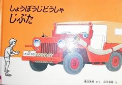 CIMG1051 (1)
