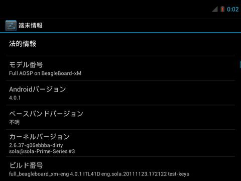 device-2011-11-23-191545