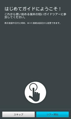 device-2013-01-29-235811