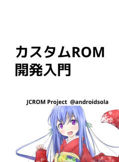 c86-jcrom