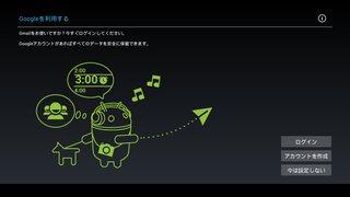 device-2012-05-20-132248