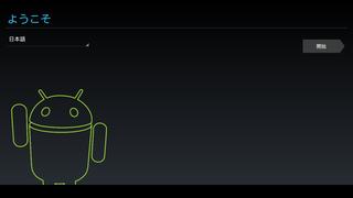 device-2012-05-20-132143