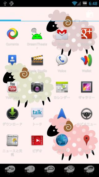 device-2012-03-04-064840
