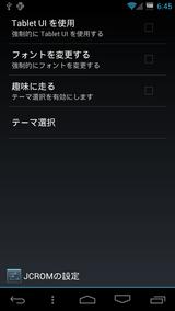 device-2012-03-04-064559