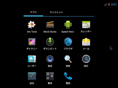 device-2011-11-23-191435