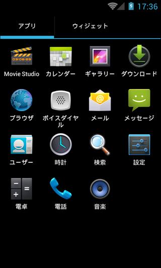 device-2011-12-15-023609