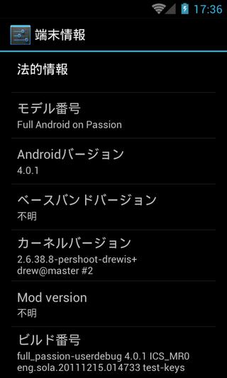 device-2011-12-15-023630
