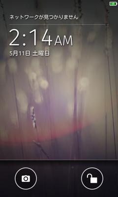 device-2013-05-11-021356