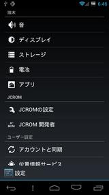 device-2012-03-04-064637