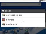 beagleboard-004