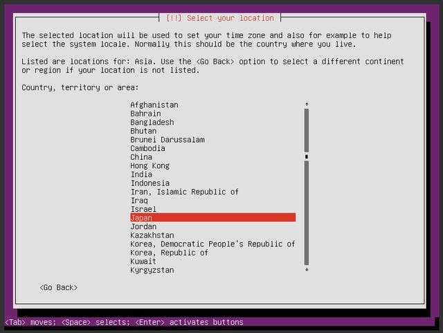 UbuntuInstall-7