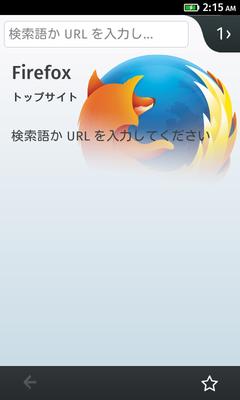 device-2013-05-11-021444