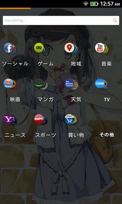 device-2013-05-08-005708