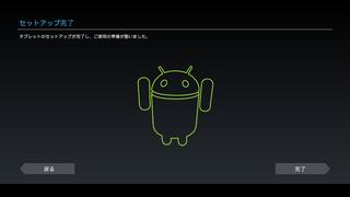 device-2012-05-20-132358