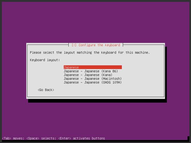 UbuntuInstall-11