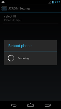 device-2012-07-12-022241