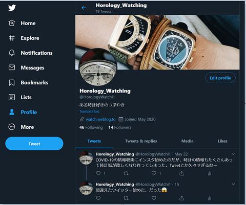 Twitter始めた → @HorologyWatchi1