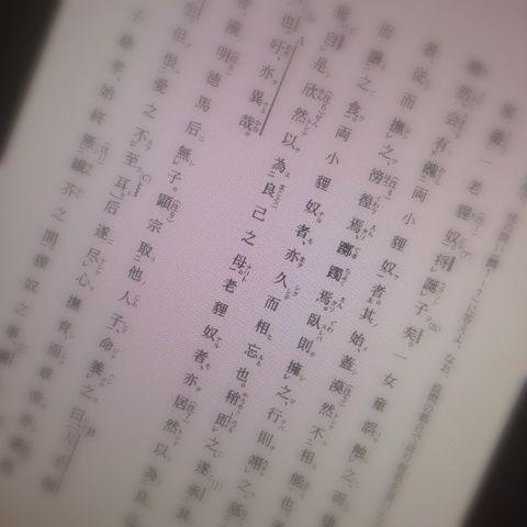 センター試験と漢文を学ぶ意味