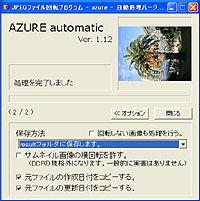 azureautomatic_1s